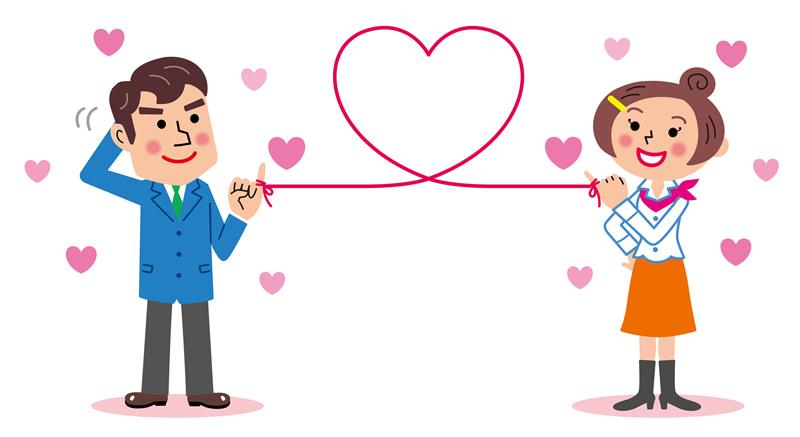 男と女の距離